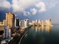 Arco Iris sobre la Ciudad de Panamá, Panamá como el mejor lugar de retiro en el 2014